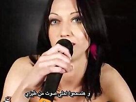 arab porn - Gape Lovers arabic